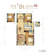 悦青蓝2室2厅1卫88平方米户型图