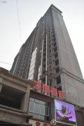 宏安莲城首府实景图