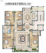 绿城・御京府东区4室2厅4卫235平方米户型图