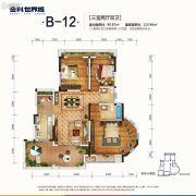 南川金科世界城3室2厅2卫99平方米户型图