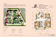 润稷・七里桥堡3室2厅2卫124--130平方米户型图