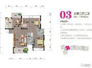 万和世纪城3室2厅2卫130平方米户型图
