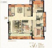 中庚・香�R融江4室2厅2卫129平方米户型图
