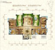东江首府4室2厅3卫208平方米户型图