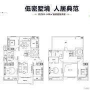 建业・春天里0室0厅0卫217平方米户型图