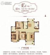 阳光国际城Ⅱ期3室2厅2卫132--135平方米户型图