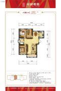 南湖观邸3室2厅1卫120平方米户型图