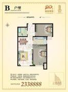 闽辉禧瑞都三期・御府2室2厅1卫86平方米户型图