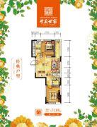学府世家2室2厅1卫71平方米户型图