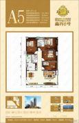 鑫利8号4室2厅2卫144平方米户型图