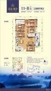彰泰峰誉3室2厅2卫142平方米户型图
