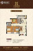 少熙岭秀3室2厅2卫0平方米户型图