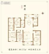 盛澳金尊府4室2厅3卫177平方米户型图