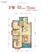 西安深国投中心3室2厅2卫110平方米户型图
