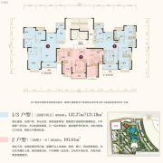 恒大名都3室2厅2卫132--121平方米户型图