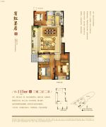 金地江山风华3室2厅2卫115平方米户型图
