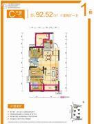 鑫苑芙蓉鑫家3室2厅1卫92平方米户型图