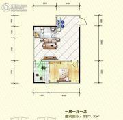 岳塘映象1室1厅1卫73平方米户型图
