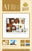 鑫利8号4室2厅2卫152平方米户型图