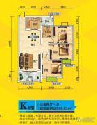 万福商业城3室2厅1卫108平方米户型图