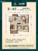 广银翡翠城3室2厅2卫136--140平方米户型图