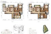 东原・观天下4室2厅2卫119平方米户型图