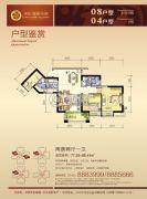 宇宏・健康花城2室2厅1卫77--88平方米户型图
