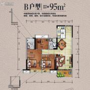 中骏雍景台3室2厅2卫95平方米户型图