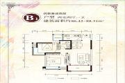 金海南城首座2室2厅1卫86--88平方米户型图