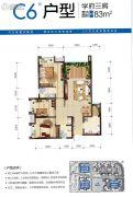 首创光和城3室2厅2卫83平方米户型图