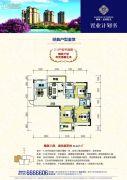 闽城・嘉州阳光3室2厅2卫114平方米户型图