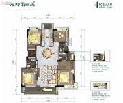 万科翡丽山4室2厅3卫143平方米户型图