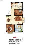 天境昆嵛中国院子2室2厅1卫89平方米户型图