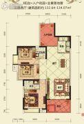 金岸华府3室2厅2卫132--134平方米户型图