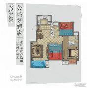 招商依云郡3室2厅2卫86平方米户型图