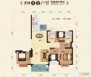 恒大绿洲4室2厅2卫148平方米户型图