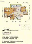 金鳞半岛3室2厅2卫0平方米户型图