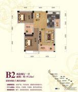 随州金泰国际2室2厅1卫97平方米户型图