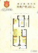 远实凤凰城3室2厅1卫108平方米户型图