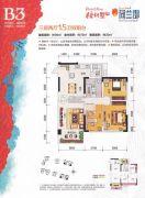 梧桐墅四期・荷兰郡3室2厅1卫99平方米户型图