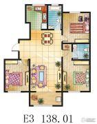 金鼎绿城3室2厅2卫138平方米户型图