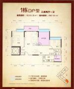 泰瑞名轩3室2厅1卫106平方米户型图