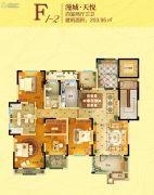 中建悦海和园4室2厅3卫203平方米户型图