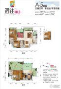 银翔后住3室3厅3卫117平方米户型图
