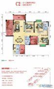 海湘城5室2厅2卫138平方米户型图