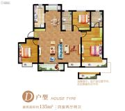 鲁能・泰山7号4室2厅2卫135平方米户型图