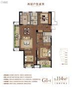 万科悦中环3室2厅2卫114平方米户型图
