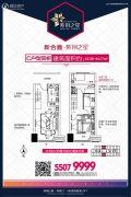 新合鑫紫荆之星0室0厅0卫43--44平方米户型图
