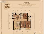 天津滨海万达广场3室2厅2卫125平方米户型图