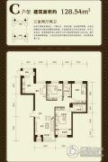 伯爵盛世纪3室2厅2卫128平方米户型图